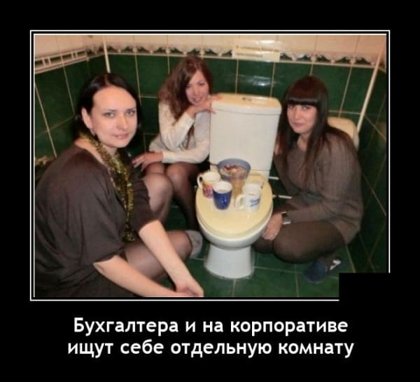 Демотиваторы за 06.01.2021