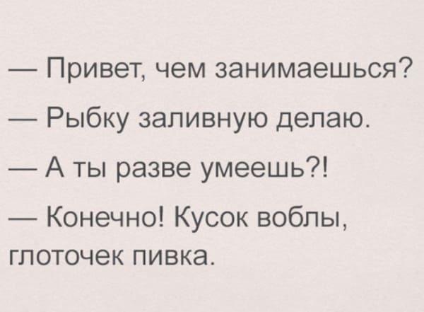 Фото приколы от 15.01.2020