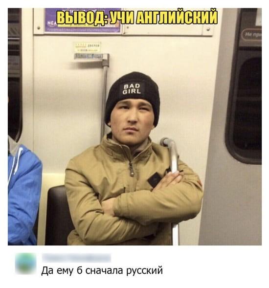 Фото приколы от 29.01.2021