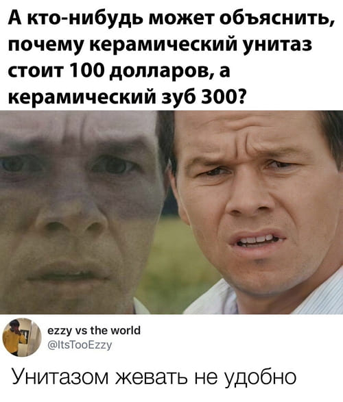 Фото приколы за 05.01.2021