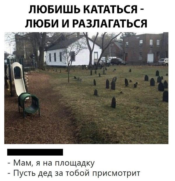 Картинки с надписями за 01.02.2021