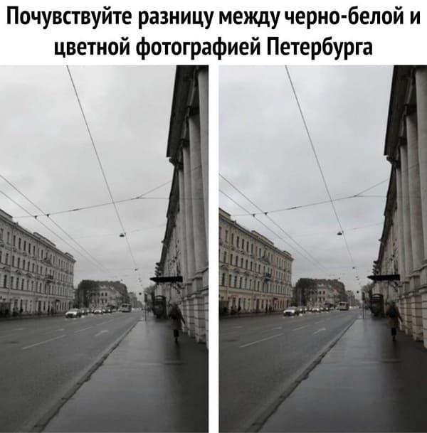 Картинки с надписями за 24.01.2021