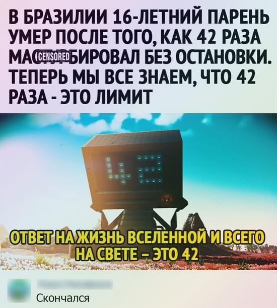 Картинки с надписями за 26.01.2021
