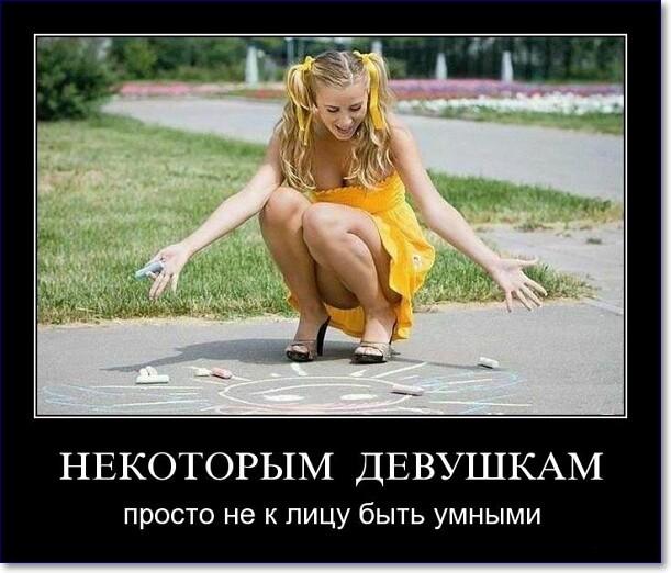 Смешные Анекдоты Про Девушек