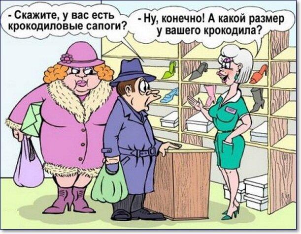 Смешные Анекдоты В Картинках