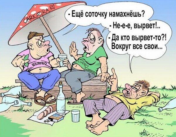 Мир Анекдотов